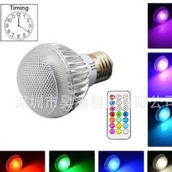 Đèn LED đổi màu - có điều khiển từ xa