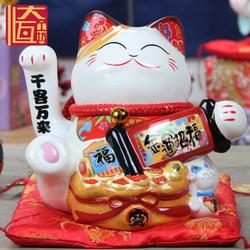 Maneki Neko tay vẫy loại lớn 35863