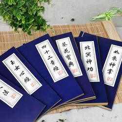 Bộ 3 Sổ Bí Kíp KungFu Trung không đụng hàng của WinWinShop88