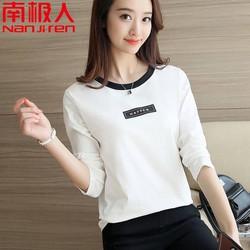 áo thun nữ đai tay N-526