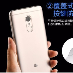 Xiaomi Redmi Note 4 - Ốp Silicon