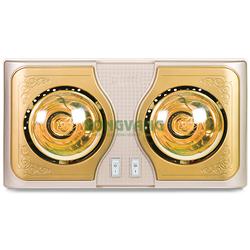 Đèn Sưởi Nhà Tắm Braun 2 Bóng Vàng KE02G