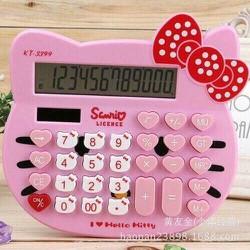 Máy tính Hello Kitty siêu dễ thương