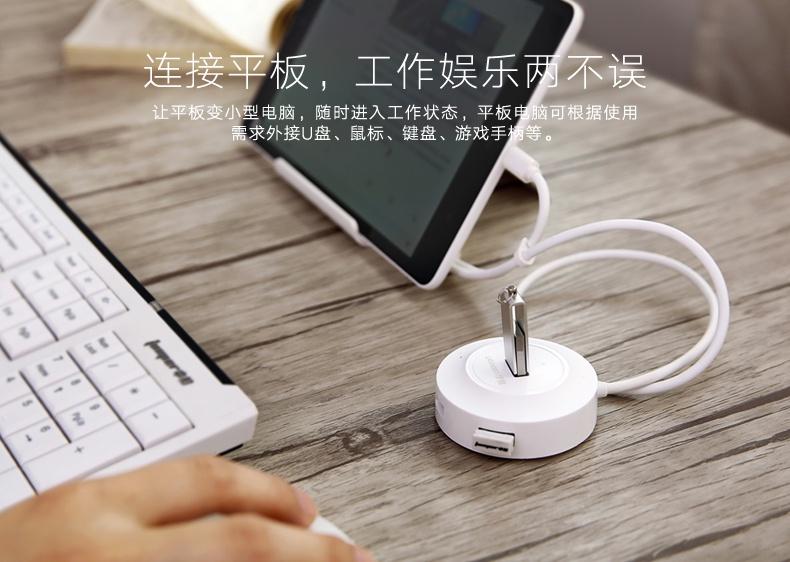 Bộ chia USB 4 cổng hỗ trợ OTG chính hãng Ugreen 20278 8