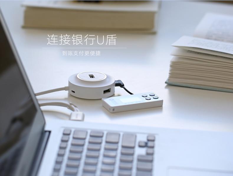 Bộ chia USB 4 cổng hỗ trợ OTG chính hãng Ugreen 20278 12