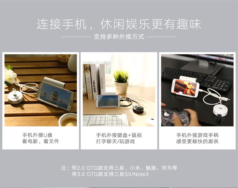 Bộ chia USB 4 cổng hỗ trợ OTG Ugreen UG-20276 cho Galaxy S5, S6, Note3 4
