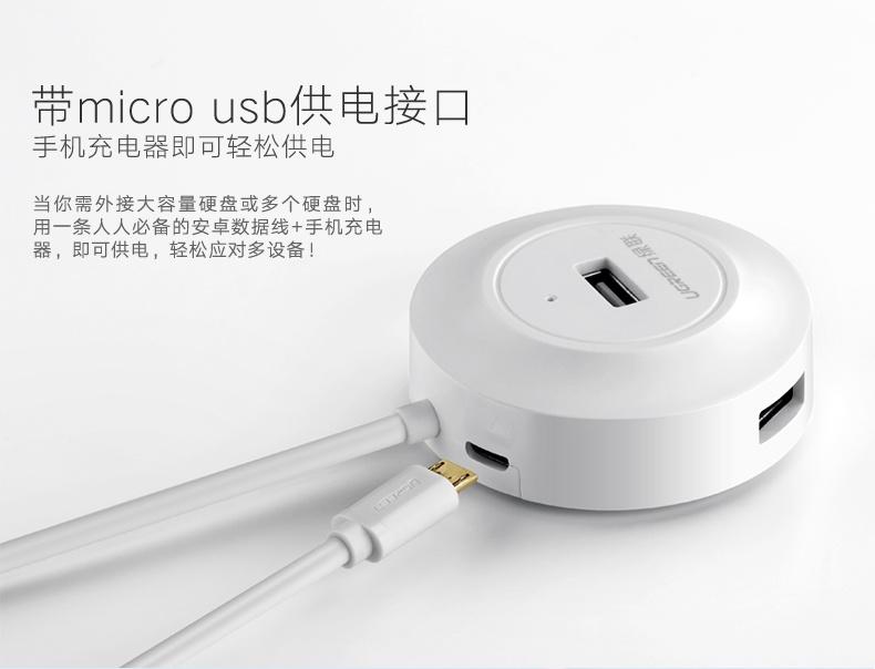 Bộ chia USB 4 cổng hỗ trợ OTG Ugreen UG-20276 cho Galaxy S5, S6, Note3 7