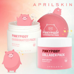 Mặt nạ Bì heo Collagen APRIL SKIN PINKYPIGY COLLAGEN PACK