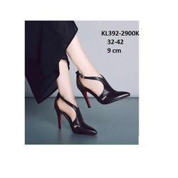 giày cao gót kiểu dáng sang trọng
