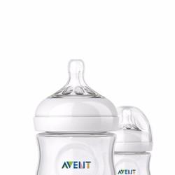 2X Bình sữa Avent nội địa Anh- 125ml- sản xuất tại Anh