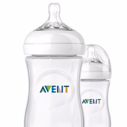 2x Bình sữa Avent 260ml hàng nội địa Anh 260ml - SX tại Liverpool