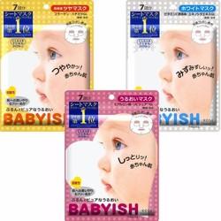 Mặt nạ dưỡng da Kose Clear Turn Babyish