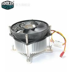 Quạt tản nhiệt CPUCoolerMasterA93