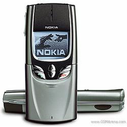 Điện thoại Nokia 8850