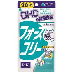 Thực Phẩm Chức Năng Giảm Cân DHC