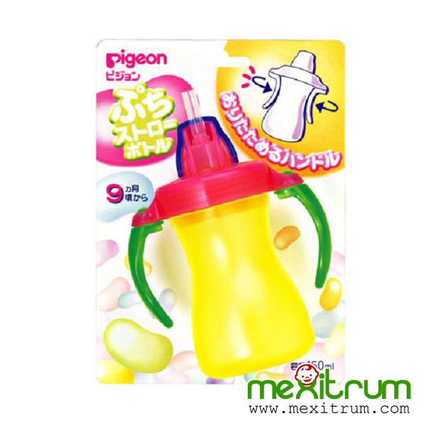 Bình uống Pigeon Petite Straw Bottle 150 ml 1