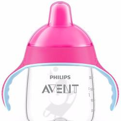 Bình uống nước cho bé Avent 260ml
