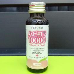 Collagen 10000mg Nước uống chống lão hóa từ Nhật Bản