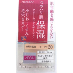 Kem nền Shiseido Integrate Gracy 20 SPF 22