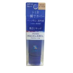 Kem nền Shiseido Aqualabel 10 SPF 23