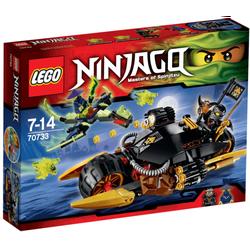 Đồ chơi xếp hình Xe phá hủy Lego Ninjago 70733