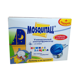 Máy đuổi muỗi Mosquitall của Nga