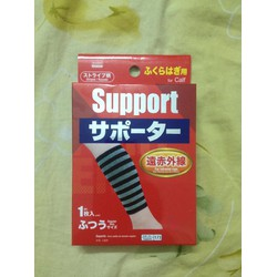 Đai đở dùng cho bắp chân  Nhật Bản