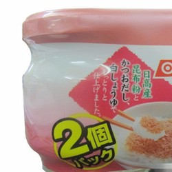 Trứng cá tuyết hảo hạng Nissui 100g
