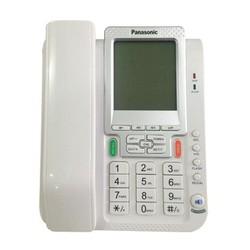 Điện thoại bàn Panasonic KX- TSC928CID