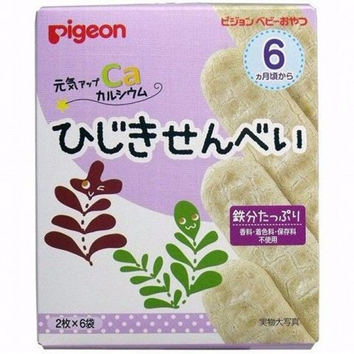 Bánh ăn dặm bánh gạo vị rong biển bổ sung cá Pigeon - 4050959 , 3862398 , 15_3862398 , 58000 , Banh-an-dam-banh-gao-vi-rong-bien-bo-sung-ca-Pigeon-15_3862398 , sendo.vn , Bánh ăn dặm bánh gạo vị rong biển bổ sung cá Pigeon