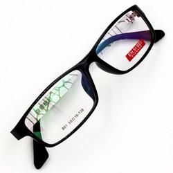 Gọng kính cận nhựa TR90 Ensibei 801A