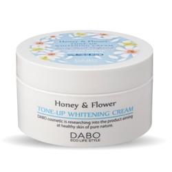 Kem Dưỡng Trắng Dabo Honey  Flower Tone-Up Whitening