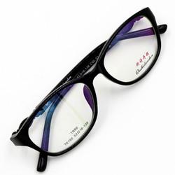 Gọng kính cận nhựa TR90 Oushidandun T6195