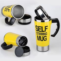 Ly pha Cafe tự động Self Stirring Mug Vàng