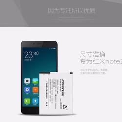 Xiaomi Redmi Note 2 BM45 - Pin P i s e n Chính Hãng