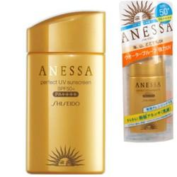 Kem chống nắng Anessa Shiseido 60ml SPF50 PA++++
