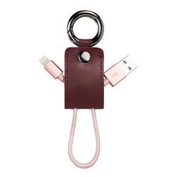 Móc khóa cáp sạc HOCO Key cho iPhone iPad iPod màu Nâu Hồng
