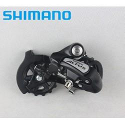 Củ đề shimano Altus RD-M310