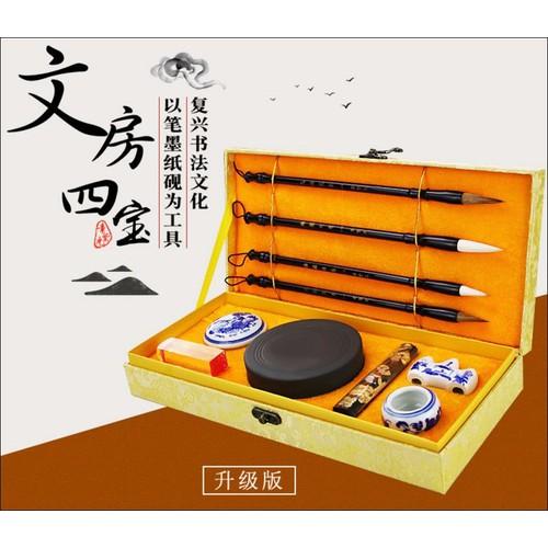 Văn phòng tứ bảo bộ tập viết thư pháp bộ luyện tiếng Trung - 10448616 , 7182363 , 15_7182363 , 320000 , Van-phong-tu-bao-bo-tap-viet-thu-phap-bo-luyen-tieng-Trung-15_7182363 , sendo.vn , Văn phòng tứ bảo bộ tập viết thư pháp bộ luyện tiếng Trung