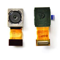 Camera Sony Z5, Z5P, Z5c chính hãng