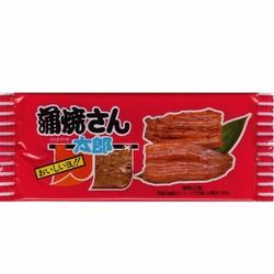 Combo 10 Gói Thịt Hải Sản Nướng Đỏ Nhật Bản