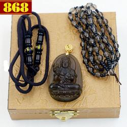 Vòng cổ Đại Thế Chí Bồ tát 5cm - đá thạch anh khói + hộp gỗ