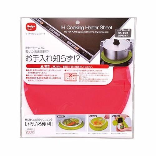 Miếng Lót Nồi Cách Nhiệt Silicon Đa Năng màu hồng cánh sen - 10460102 , 7312456 , 15_7312456 , 350000 , Mieng-Lot-Noi-Cach-Nhiet-Silicon-Da-Nang-mau-hong-canh-sen-15_7312456 , sendo.vn , Miếng Lót Nồi Cách Nhiệt Silicon Đa Năng màu hồng cánh sen