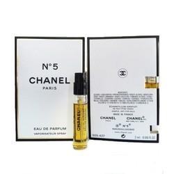 Mẫu thử nước hoa CHANEL No.5 EDP  - Hàng bill mua tại Pháp