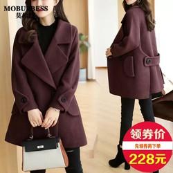Áo khoác dạ vest cao cấp - hàng nhập Quảng Châu