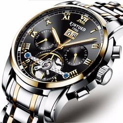 Đồng hồ nam cao cấp cơ tự động Kinyued AS038