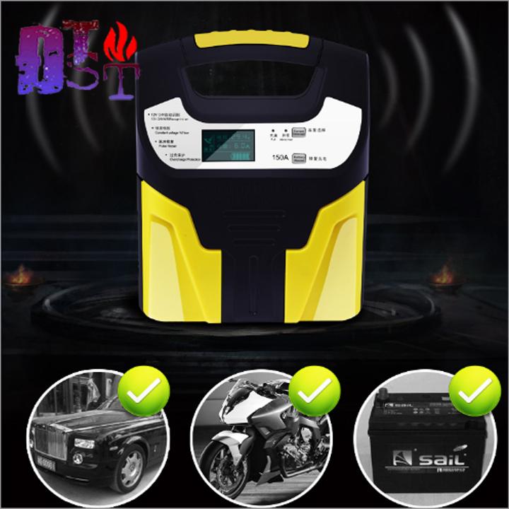 Sạc Acquy tự động 12V,24V 150Ah - Hiển thị LCD 4