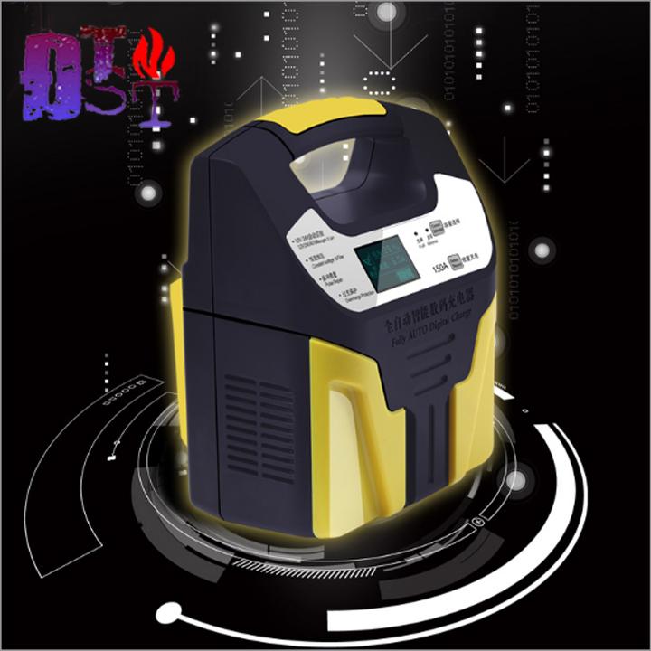 Sạc Acquy tự động 12V,24V 150Ah - Hiển thị LCD 6