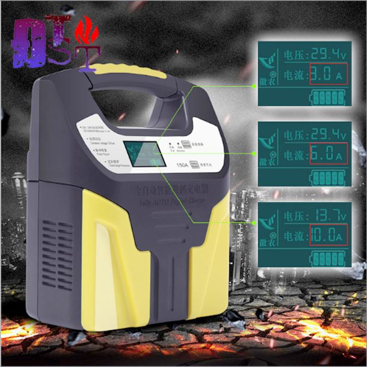 Sạc Acquy tự động 12V,24V 150Ah - Hiển thị LCD 3