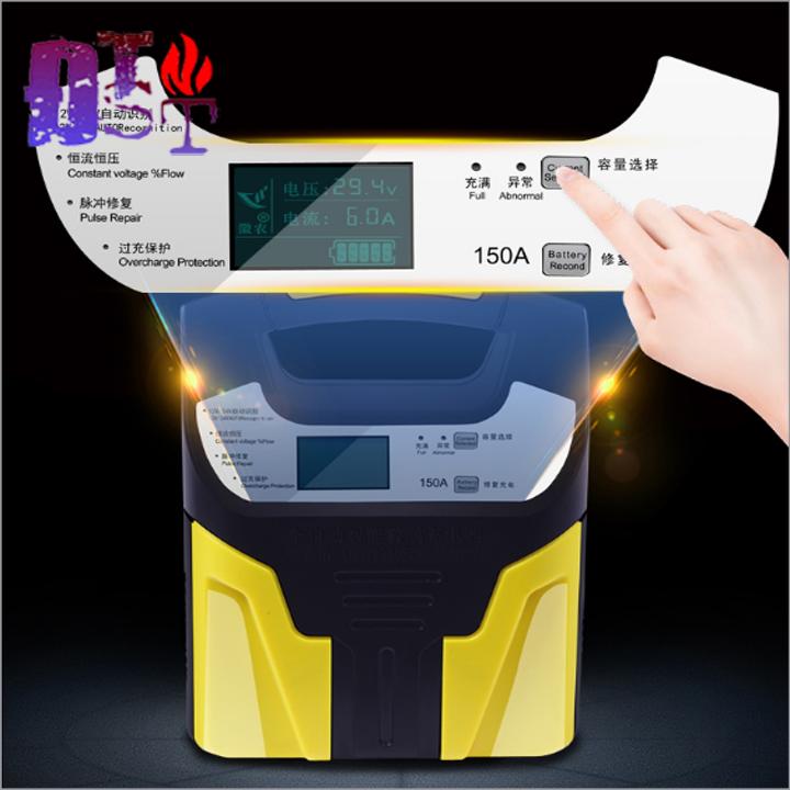 Sạc Acquy tự động 12V,24V 150Ah - Hiển thị LCD 8